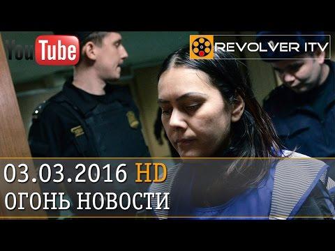 Интервью няни-мусульманки. Слив в YouTube от полиции • Revolver ITV