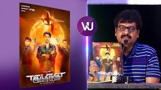 INDRAJITH Comic Book Launch by Actor Vivek | 'Kalaippuli' S.Thanu | V.Creations