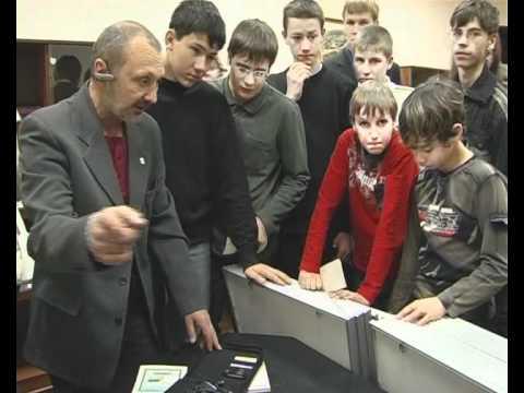 Novosibirsk State University 2009
