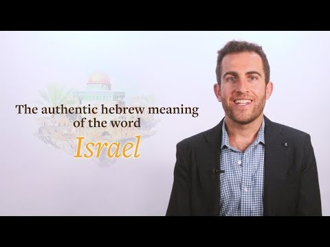 The Authentic Hebrew Meaning Of The Word Israel - Biblical Hebrew Insight By Professor Lipnick LP PT