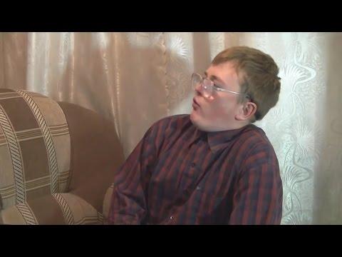 близорукий мужчина в очках знакомства