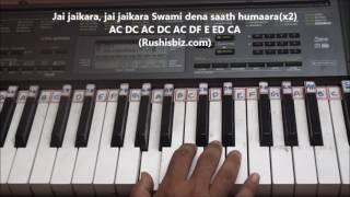 Jai Jaikara Song Piano Tutorials (Baahubali 2) (Hindi)