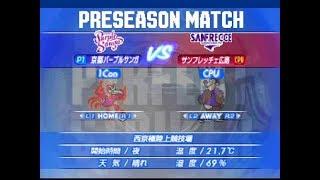 カズ!キング・カズ! 1999年シーズン.