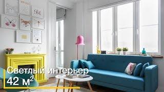 Обзор однокомнатной квартиры 42 кв.м. Дизайн интерьера для девушки. Свободная планировка