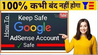 How to keep Safe your Adsense Account 2017- Invalid Activity Strike CTR SEO Training