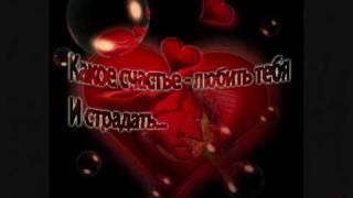 ТЫ моё счастье.. ТЫ моя жизнь.. я люблю ТЕБЯ...wmv