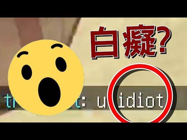 ??????????????????????????????? Ep.5-- ??????? Minecraft?