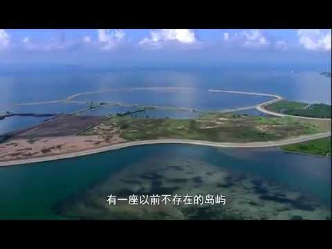 Singapore Semakau landfill
