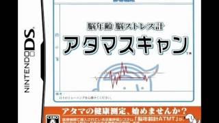 Mind Quiz Your Brain Coach / 脳年齢脳ストレス計アタマスキャン OST