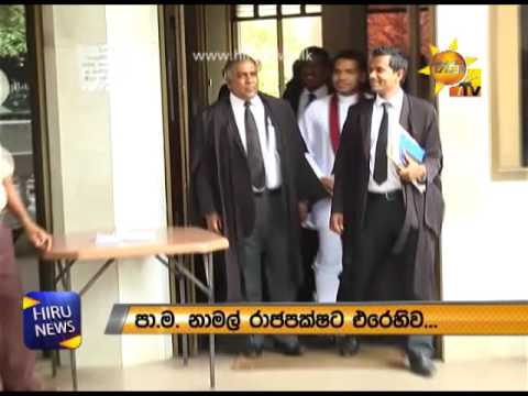 Supreme Court orders the Bribery Commission to file charges against MP Namal Rajapaksa