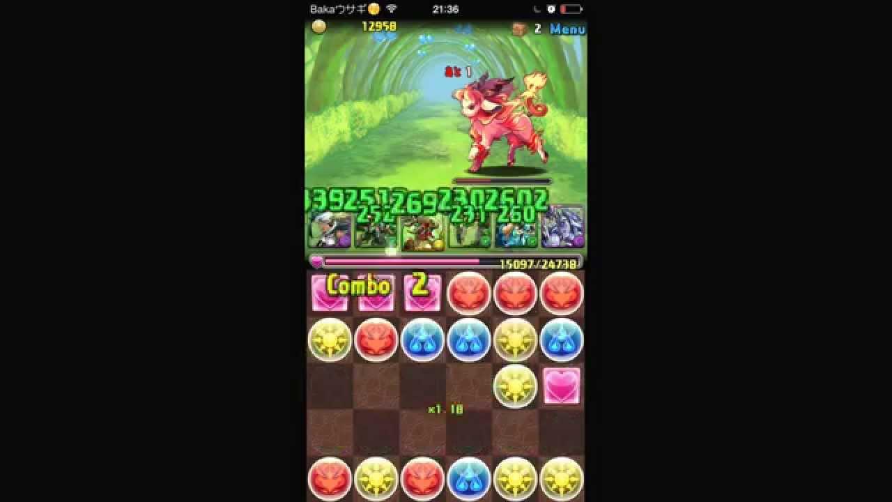 【パズドラ】Puzzle & Dragons 水蟲龍挑戰