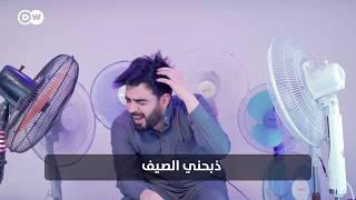 البشير شو اكس - AlbasheershowX / اغنية سمطني الليل