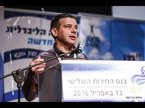 """ד""""ר מיכאל שראל בכנס החירות 2016"""