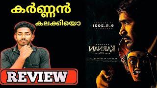Karnan Tamil Drama Movie Review By Naseem Media! Malayalam