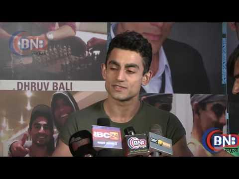 Dhruv Bali EXCLUSIVE  Interview ,Film Mirror Game Lead Hero फिल्म मिरर गेम
