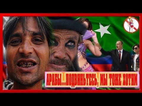 Чартерные рейсы из Пакистана в Азербайджан ... 18+