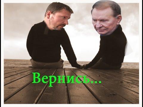 СтопХам Крым - Проблемы? - YouTube