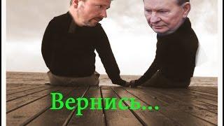 Лучший президент Украины