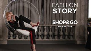 SHOP&GO BACKSTAGE FASHION STORY COVER СЕНТЯБРЬ 2016