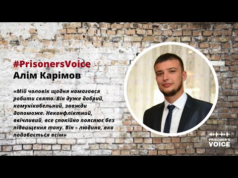 Relatives of the Kremlin hostages in support of the #PrisonersVoice / Karimov campaign