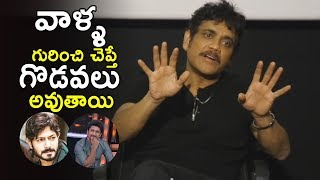 Nagarjuna Shocking Comments on Bigg Boss | Devadas Movie Team Interview | #Devadas | NewsQube