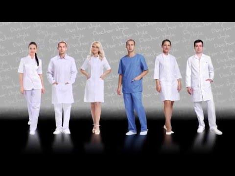 Doctor Style  - модная медицинская одежда