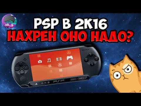 Psp Vita Игры – Купить Psp Vita Игры недорого из Китая на