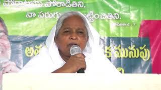 పాస్టర్ సురేష్ అయ్యగారి ఆదరణ కూడిక ||Testimony Of MARY AKKA || and Br.Solmon In Vijaywada || 6-12-17