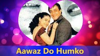 Aawaz Do Humko (Happy) by Udit Narayan, Lata Mangeshkar || Dushman - Valentine