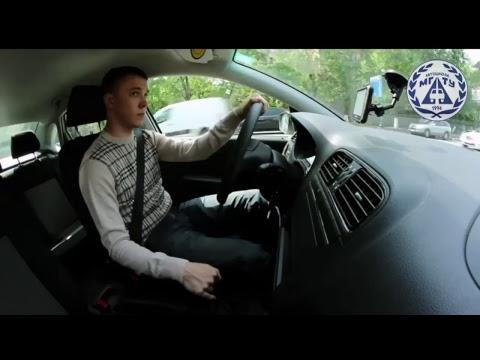 Основы безопасного управления транспортными средствами