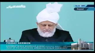 (Urdu) Friday Sermon15 October 2010 Part 1/4