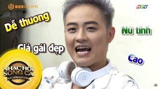 Thanh Duy tiết lộ bí mật động trời về mối quan hệ với Hải Triều | Hậu trường Nhạc Hội Song Ca mùa 2