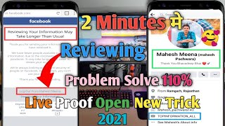 Reviewing your information may take longer than usual Problem Solve 2021 / New Update New Trick 2021