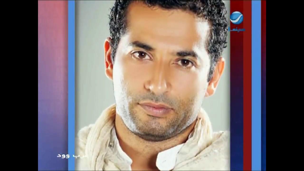 عرب وود L تفاصيل أزمة مسلسل عمرو سعد الجديد وضع أمني