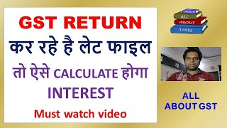 HOW TO CALCULATE INTEREST ON LATE FILING OF GST RETURN | GST  CIRCULAR | GST INTEREST CALCULATION