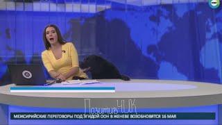 Ляпы ПРИКОЛЫ и эпичные фейлы в прямом эфире Best TV News Bloopers Fails Часть1