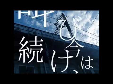 [Lily] Winter Words (フユコトバ) English Subtitles - niki