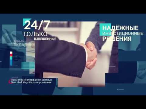 Traders School Video Presentation