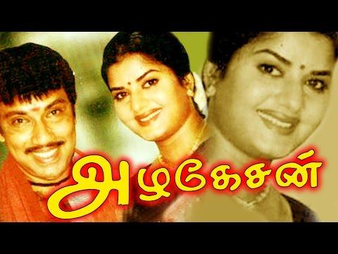 Sathyaraj Movie | AZHAGESAN | Manoj K. Jayan & Prema | Family Entertainer Movie