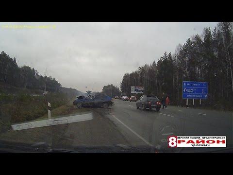 Под Верхней Пышмой на Серовском тракте столкнулись ВАЗ и Беларус. (ВИДЕОРЕГИСТРАТОР)