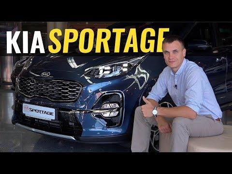 Новый Sportage FL 2018. Что изменилось ЧтоПочем s04e02