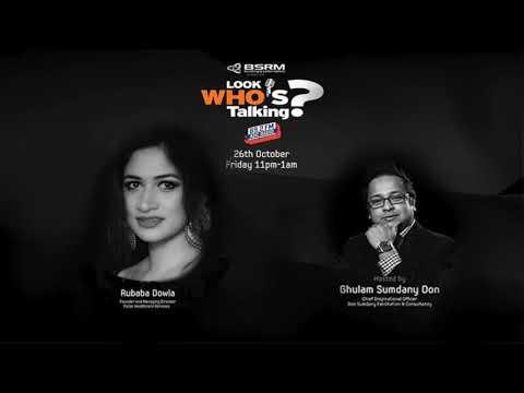 Look Who's Talking | Rubaba Dowla | Don Sumdany
