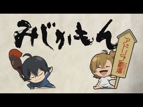 Barakamon: Mijikamon Specials 1, 2 and 3 Reactions!