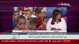 بين السطور - إبراهيم ربيع: محمود عزت  متواجد بالقاهرة الجديدة وفريق حراسته من النساء