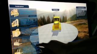 Пример работы интерактивной презентации (бульдозер)(, 2015-08-10T08:22:58.000Z)