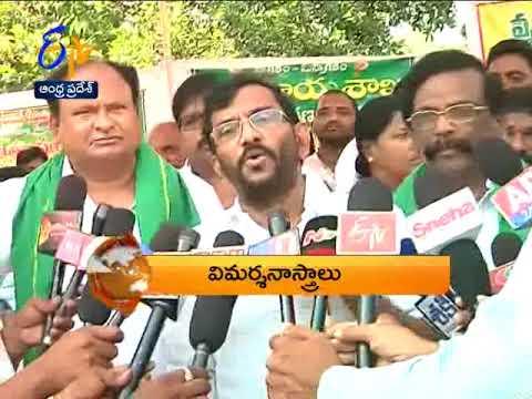 Andhra Pradesh 7th November 2017 8 PM ETV 360 News Headlines
