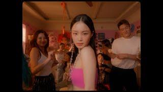 이하이 Leehi 빨간 립스틱 Red Lipstick Feat 윤미래 Mv Eng Chn MP3