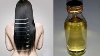 আর পার্লারে নয় - এবার হেয়ার গ্রোথ অয়েল  বানিয়ে নিন বাসায় || How to make hair grow oil at home