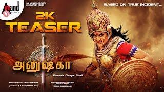 Anushka Tamil New 2K Teaser 2019 Amrutha Rupesh Shetty Devaraj Kumar S K Gangadhar