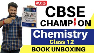 Book Unboxing 02 Class 12 mtG CBSE Champion Chemistry Board Exam 2021
